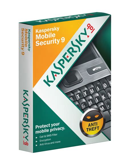 kaspersky mobile security version apk file