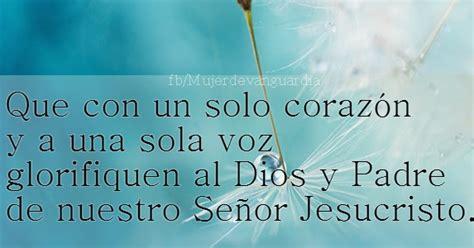 imagenes de nuestro senor jesucristo con mensajes glorifiquen al dios y padre de nuestro se 241 or jesucristo