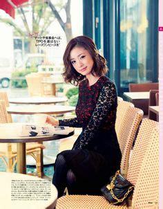 aya ueto haircut 196 ร ปภาพท ยอดเย ยมท ส ดในบอร ด aya ueto actresses
