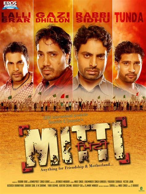 film mika free mitti hd streaming movies live tv