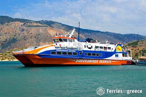 ferry express dodekanissos seaways dodekanisos express