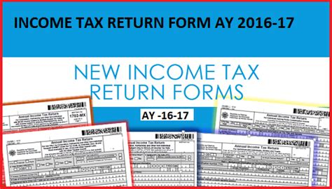 income tax section 17 income tax return form ay 2016 17 notified simple tax india