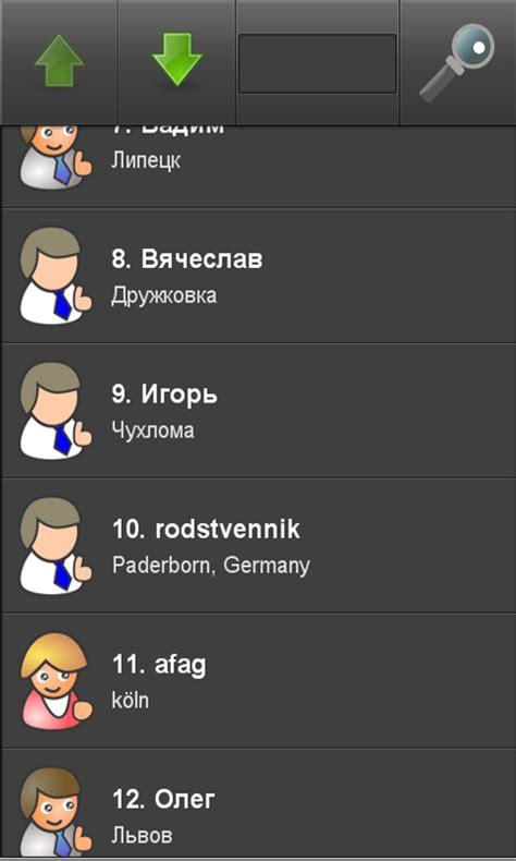 odnoklassniki ru mobile version postgresql pl pgsql concatenating row values to a json
