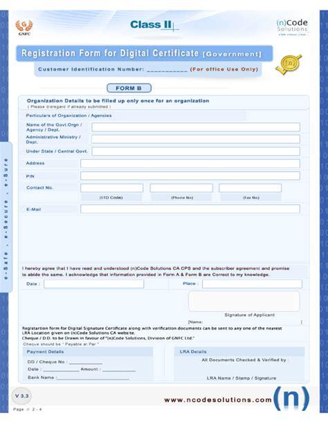 Registration Form for Digital Certificate Free Download