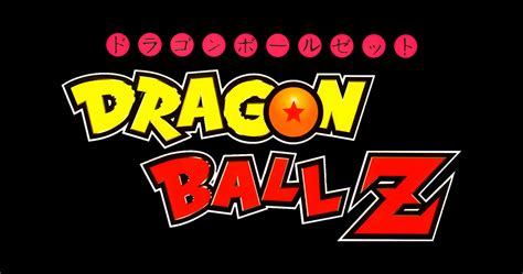 dragon ball logo wallpaper dragon ball z logo 31846 1584x834 px hdwallsource com