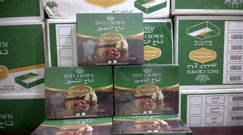Kurma Khalas Datte Crown Dan Merk Date jual kurma date crown khalas kholas original obat herbal murah
