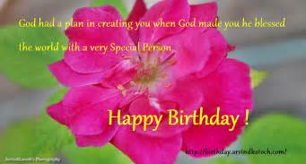true picture hd birthday cards 07 08 12