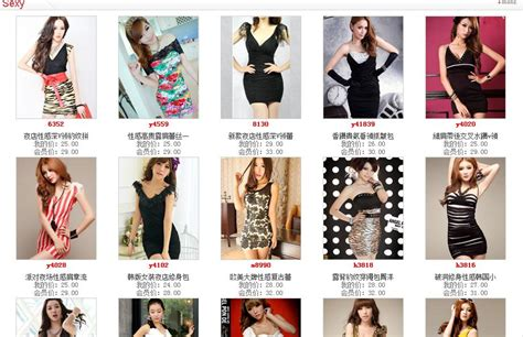 wholesale clothes korean fashion clothing wholesale japan clothes wholesale hongkong fashion wholesale