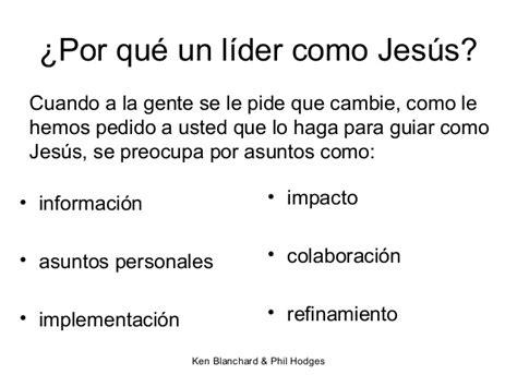 un lider como jesus un lider como jesus
