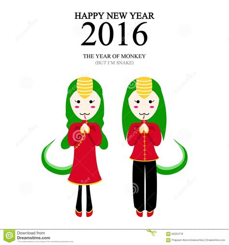 new year snake and monkey a vector illustration of year of monkey but i m snake