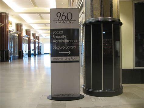 Lobby   Floor Directories