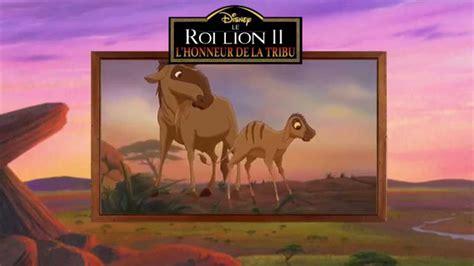 le roi lion film youtube le roi lion 2 l honneur de la tribu fandub complet vf