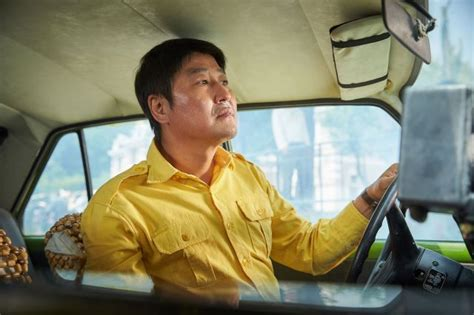 film korea a taxi driver photos added new stills for the upcoming korean movie quot a