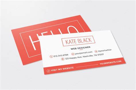 Adobe Spark Business Cards