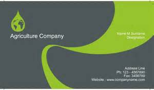 Single Business Card Template by Business Card Single Side