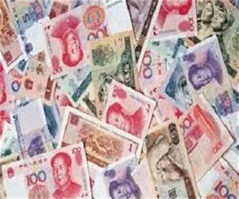 kurs mata uang dunia yuan mata uang china sejarah mata uang dunia ke 5 dan