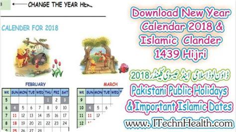 2018 Hijri Calendar Download Calendar 2018 And Islamic Calendar 2018