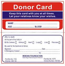 organ donor card template presumptuous consent the center for bioethics and culture