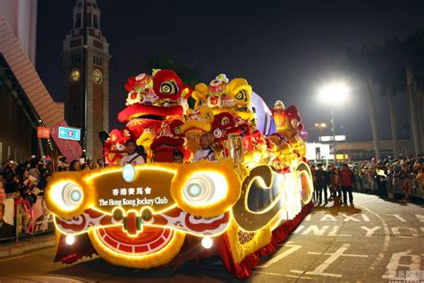 new year parade hong kong 2015 2015 new year float parade in hong kong photo 1