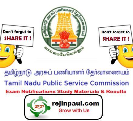 tamil kamakathaikal tamil nadu 2015 2016greetingcardscom tamil nadu jobs 2015 govt jobs in tamil nadu 2015