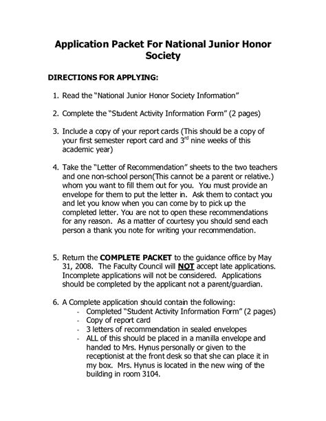 Application Letter For Society National Junior Honor Society Quotes Quotesgram