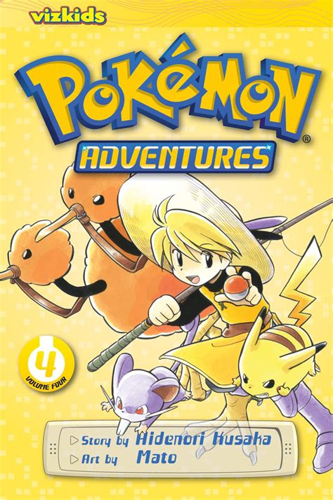 ii volume 2 books pok 233 mon adventures vol 4 2nd edition book by