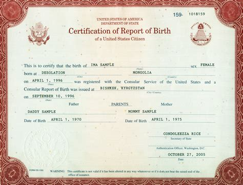 American Birth Records 8 Best Images Of Us Birth Certificate Sle Form Ds 1350