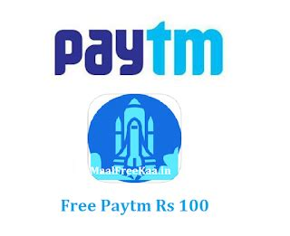 Paytm Gift Card Free - get free paytm loot rs 100 free sles daily free giveaways lucky draw 2017