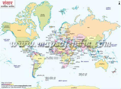world map key cities व श व क म नच त र world map in