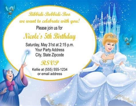 cinderella birthday invitation card template cinderella birthday invitations personalized custom
