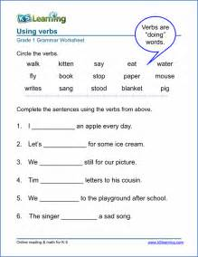 verb worksheets for elementary school printable free