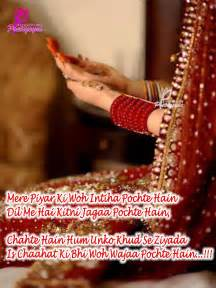 love shayari sms in hindi with lovely images poetry