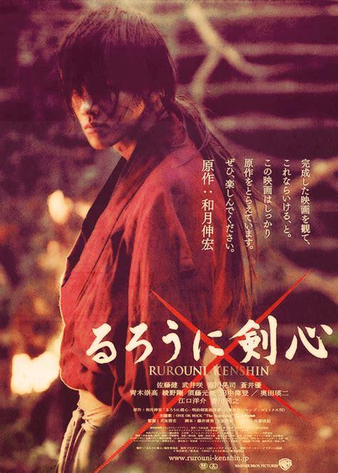 film rurouni kenshin adalah les critiques de nana sensei rurouni kenshin le film