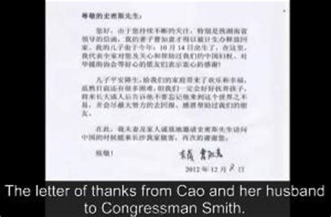 intervention letter to son cao ruyi thanks congressman for life of baby son