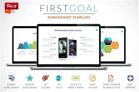 cool themes for powerpoint 2007 27 cool powerpoint templates themes cool backgrounds for