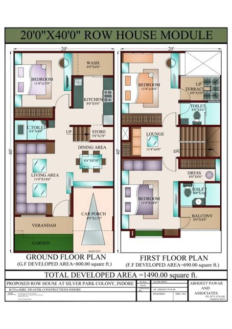 home design 40 40 20 x 40 house plans 14 best 20 x 40 plans images on