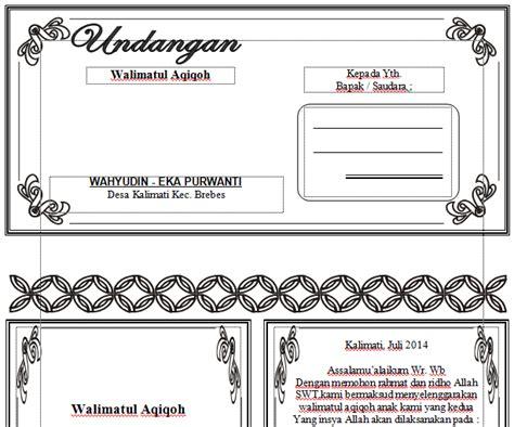 template undangan martumpol download undangan gratis desain undangan pernikahan