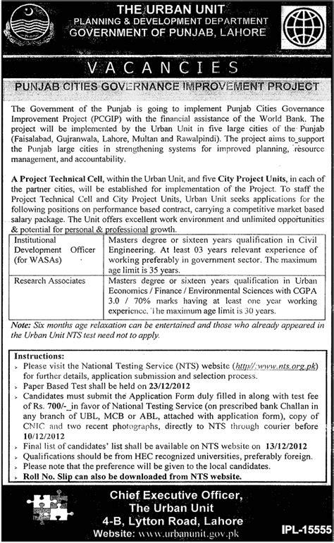 test pattern of iiui jobs learningall part 89