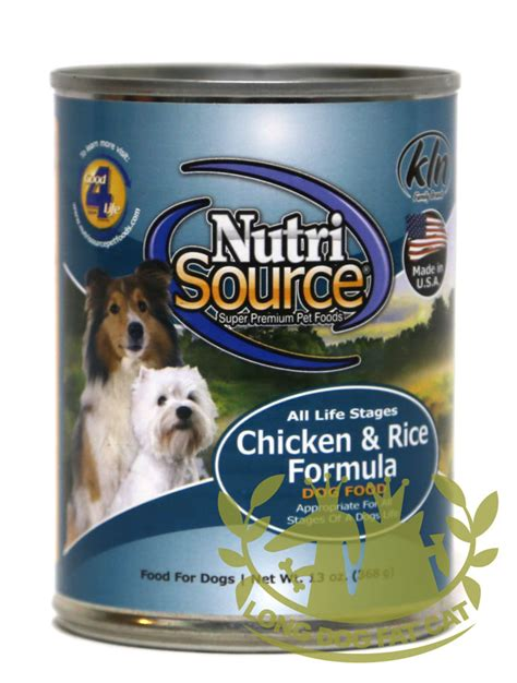 nutrisource puppy food nutrisource canned food