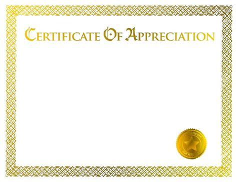 blank certificate certificate templates