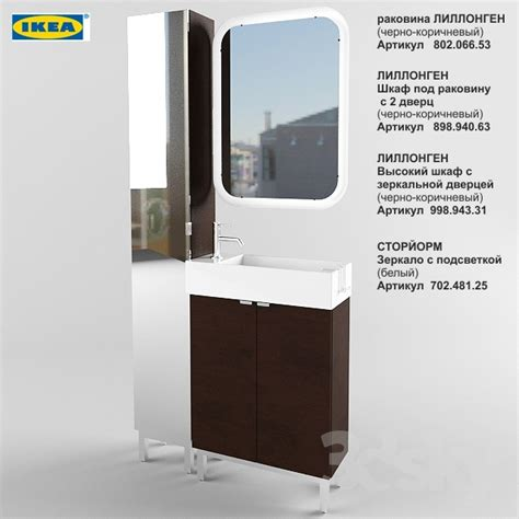 the sink lighting ikea 3d models bathroom furniture ikea lillongen sink and
