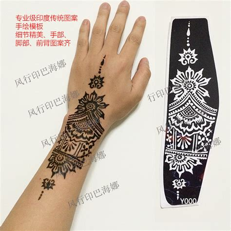 henna tattoo gel 73 kinds mehndi henna stencil airbrush stencil