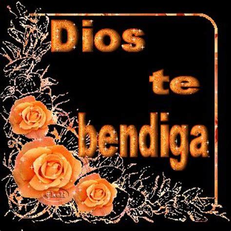 imagenes de dios te bendiga con movimiento dios te bendiga gracias por compartir buscar con google