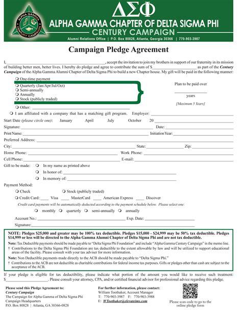 pledge form 130 caign pledge form