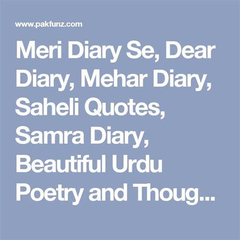 meri diary se heart touching sad love images quotes 1000 images about dear diary se meri diary se love