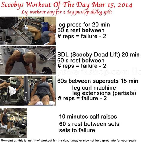wod leg workout for 3 day split scooby s home workouts