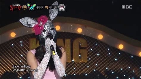 dramanice king of masked singer watch song ji hyo and gary share an emotional moment