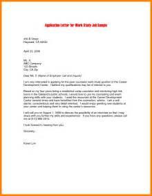 cover letter criminal justice internship