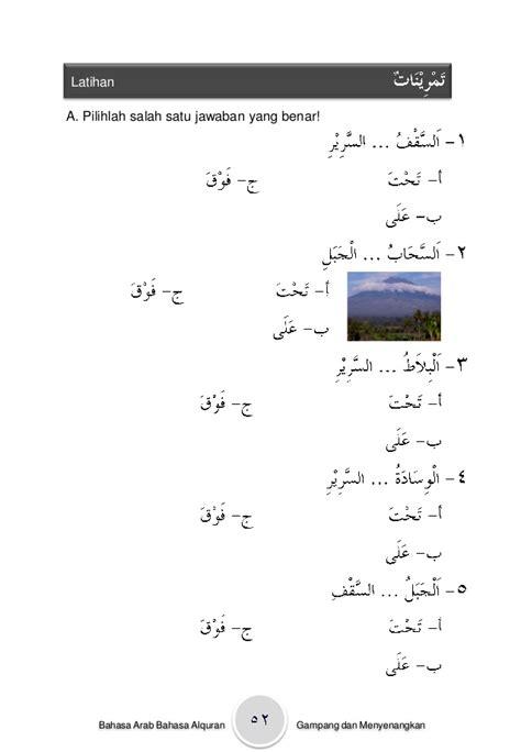 Bahasa Arab Kelas 4 Sd pelajaran bahasa arab kelas iii sd