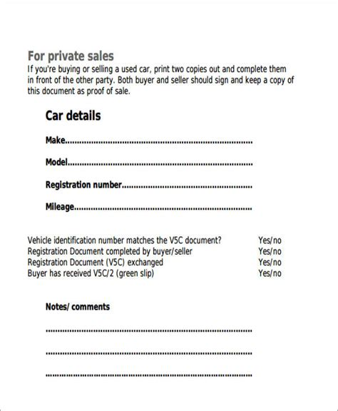 car payment receipt template forms fillable printable samples